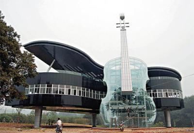 The Piano House, Huainan, Anhui, China