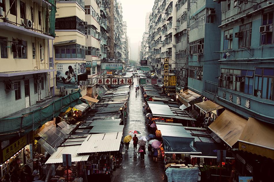 en Hong Kong Kowloon