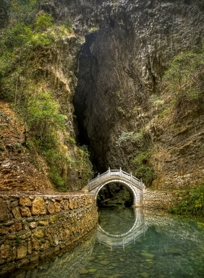 Moon Bridge, Zhangjiajie, Hunan, China
