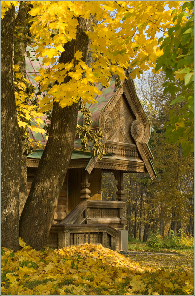 Autumn House, Russia