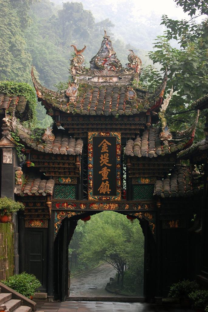 Entry Gate, Chengdu, China