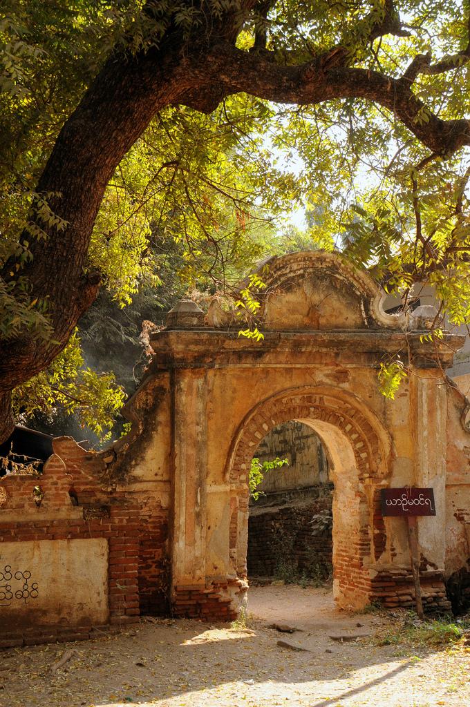 Temple entrance in Myanmar