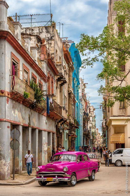 The colorful streets of Havana, Cuba